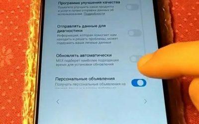 Xiaomi redmi pro сброс mi аккаунта — Решение проблемы