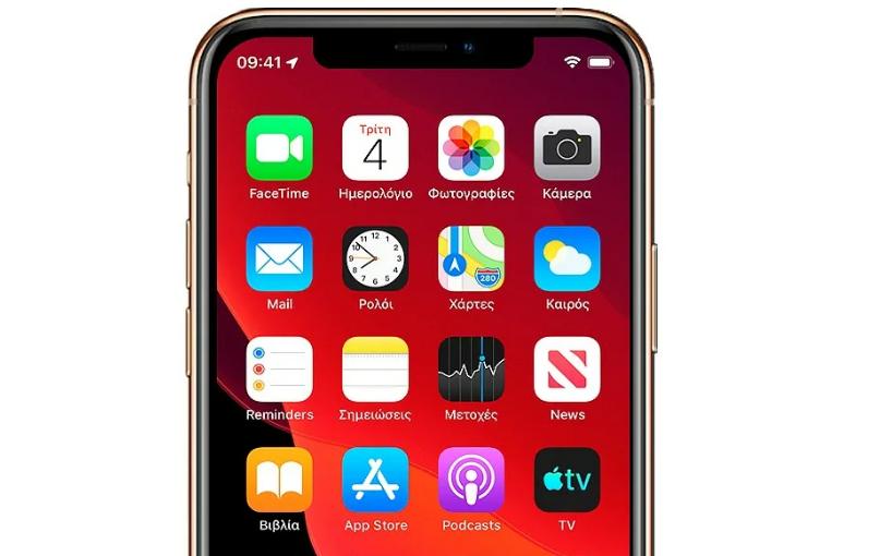 Низкая громкость звонка на iPhone 11, iPhone 11 pro Max