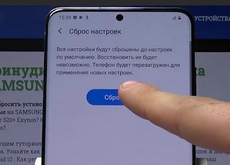Wi-Fi не работает на Samsung Galaxy S9