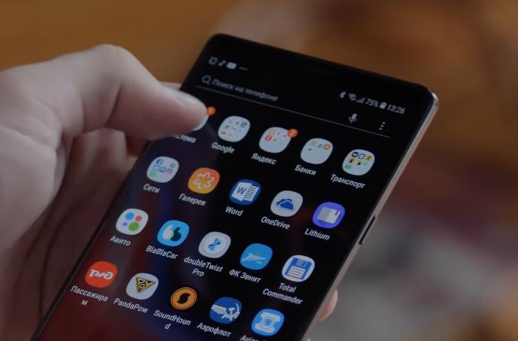 Samsung Galaxy Note 9 не включается