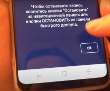 Как записать свой экран на Samsung Galaxy S9 и Galaxy S9 Plus