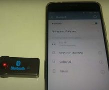 Проблема с Bluetooth на Meizu M3 — устройство не подключается
