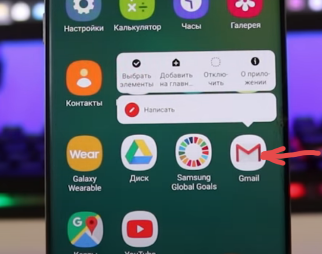 Samsung пропал звук